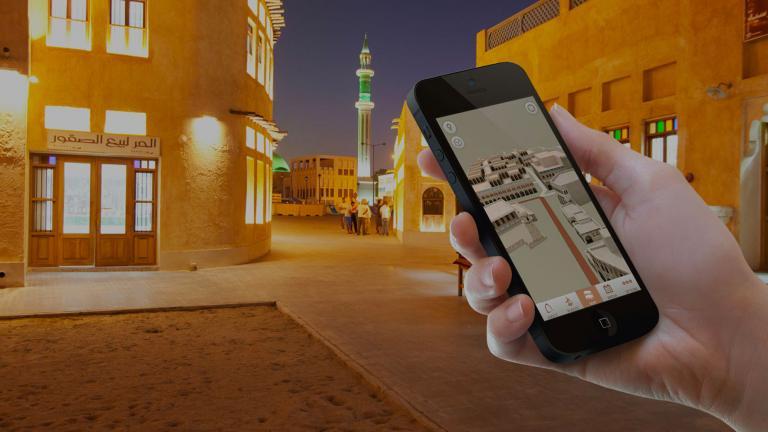 Souq Waqif Doha Applicazione per promozione turistica